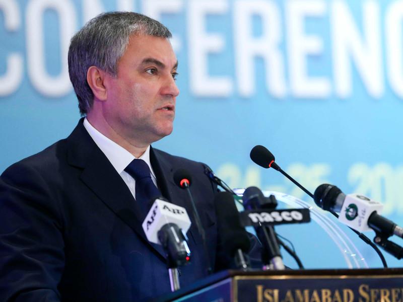 Спикер Госдумы Вячеслав Володин считает нужным принятие концепции ООН по самоограничению СМИ от действий, которые могут спровоцировать экстремистскую угрозу