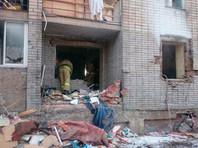 Взрыв произошел около полудня по местному времени