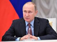 Президент России Владимир Путин в пятницу, 29 декабря, подписал закон о ратификации соглашения между РФ и Сирией о расширении пункта материально-технического обеспечения (МТО) российского флота в районе порта Тартус