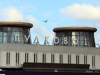 Махмудов был задержан в аэропорту Пулково, предположительно, перед вылетом в Турцию. Его конечной целью, как считает следствие, были Афганистан и ряды ИГ*
