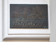 """""""Мемориал"""" назвал День работника органов безопасности РФ позором, двоемыслием и глумлением над памятью миллионов жертв"""