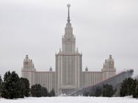 МГУ попал в первую сотню мирового рейтинга RUR по гуманитарным наукам