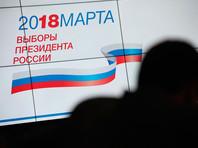 По словам Памфиловой, на 15 декабря желание баллотироваться на выборах президента РФ выразили уже 23 человека и их число может возрасти