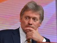 Песков отказался комментировать вердикт суда по делу Улюкаева