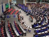 Пятерых чиновников из Нового Уренгоя наказали из-за выступления школьника в бундестаге