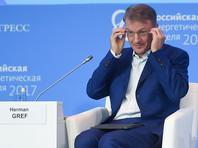 В Кремле раскритиковали Грефа за сравнение антироссийских санкций с холодной войной