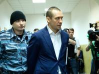 Из обвинения полковника Захарченко уберут эпизод о получении взятки дисконтной картой