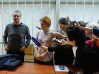 Улюкаев был готов к обвинительному приговору: собрал вещи, но с собой в зал суда не взял