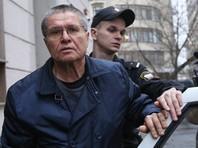 СМИ рассказали, в каких условиях Улюкаев будет ждать апелляции