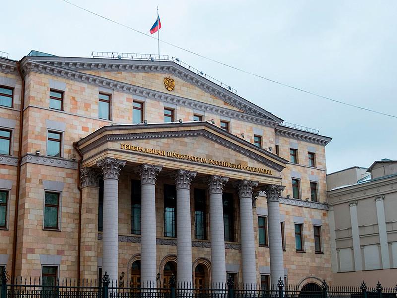 Генпрокуратура впервые в истории современной России предложила осудить к пожизненному заключению наркоторговца