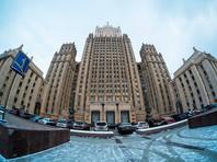 """В МИД заявили, что поставками оружия Киеву США пытаются поднять для России """"цену конфликта"""" в Донбассе"""