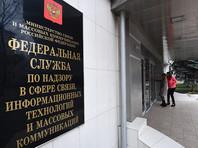 Роскомнадзор потребовал от Facebook и Instagram разъяснений из-за удалений аккаунтов Кадырова