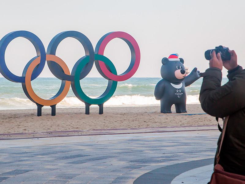 """ВГТРК и """"Матч ТВ"""" не будут транслировать Олимпийские игры в Пхёнчхане"""