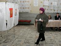 """""""Голос"""": власти России проигнорировали более половины рекомендаций  ОБСЕ о выборах"""