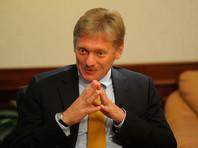 Дмитрий Песков, пресс-секретарь президента России