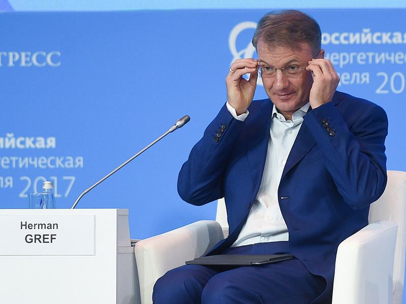 """В Кремле попросили главу """"Сбербанка"""" Германа Грефа не использовать """"громкие слова"""" в своих высказываниях относительно антироссийских санкций, введенных Вашингтоном и странами Запада"""