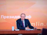 Президент России Владимир Путин в полдень четверга, 14 декабря, начал в столичном Центре международной торговли заключительную в свой третий президентский срок большую пресс-конференцию