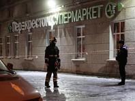 """В супермаркете """"Перекресток"""" в Петербурге прогремел взрыв, есть пострадавшие"""