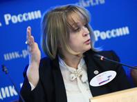"""Памфилова считает """"публичным давлением"""" на ЦИК призыв Ходорковского не допустить Путина до выборов"""