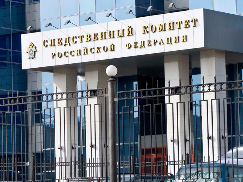 """Следственный комитет России предъявил обвинение в совершении теракта Дмитрию Лукьяненко, задержанному подозреваемому во взрыве в магазине """"Перекресток"""""""