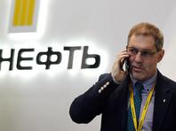 """В """"Роснефти"""" подтвердили задержание сотрудника компании, ранее возглавлявшего управление в СК"""