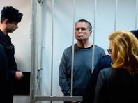 Суд назначил Улюкаеву восемь лет колонии