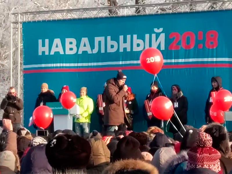 В Новокузнецке прошел митинг Навального и чемпионат по поеданию пельменей с призами
