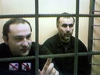 Осужденным на пожизненный срок за подрыв дома в Волгодонске предъявили новые обвинения