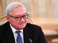 В МИД РФ сообщили о судьбе иска к США по поводу российской дипсобственности