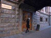 Рособрнадзор отказал в выдаче лицензии Европейскому университету в Петербурге