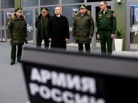 """Путин также обвинил США в снижении """"уровня безопасности в Европе и в мире в целом"""""""