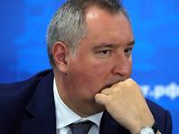 """Рогозина не удовлетворили результаты расследования падения 19 спутников в океан, проведенного комиссией """"Роскосмоса"""""""