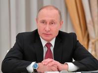 Путин поздравил сотрудников ФСБ с Днем чекиста и призвал их чтить заветы предшественников