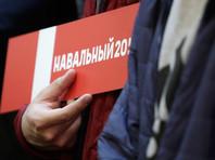 В Череповце родителей несовершеннолетнего сторонника Навального оштрафовали на 10 тысяч рублей