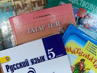 В Кремле отказались рассмотреть вопрос придания татарскому языку статуса второго государственного