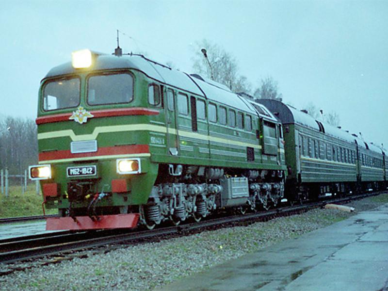 Россия отказалась от разработки нового бронепоезда с ядерной ракетой