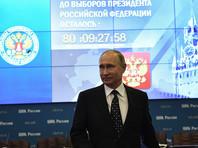 """РБК: средства на предвыборную кампанию Путина пожертвуют  фонды, близкие к """"Единой России"""""""