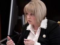 РБК: регионам приказали синхронизировать начало агитации россиян перед выборами