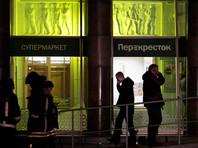 """Национальный антитеррористический комитет координирует расследование взрыва в санкт-петербургском """"Перекрестке"""""""