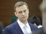 Центризбирком отказал Навальному в участии в выборах президента РФ из-за судимости