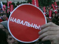 Мэрия Самары исказила решение суда, чтобы не разрешать митинг Навального