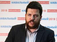 Леонид Волков вышел на свободу после административного ареста