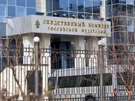 """Сотрудники """"ВИМ-Авиа"""" подали в СК заявление по факту хищения зарплат"""