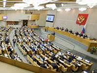 По его словам, речь идет о средствах, сэкономленных по разным статьям бюджета ГД. Так, примерно 40 млн рублей удалось сохранить, благодаря невыплате части заработной платы тем депутатам, которые без уважительных причин пропускали пленарные заседания