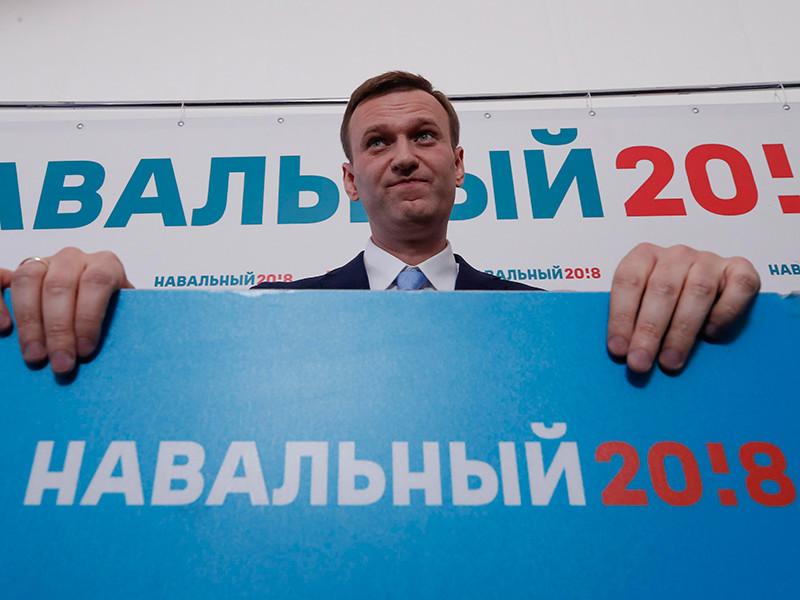 Навальный считает, что ЦИК откажет ему в регистрации