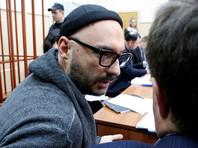 Мосгорсуд вслед за Серебренниковым оставил под арестом и его имущество