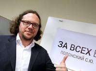 """Полонский заявил, что его выборы пройдут в """"дополненной реальности"""""""