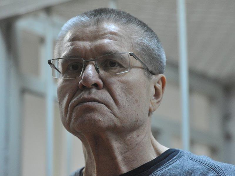 """Улюкаев без вещей и таблеток был доставлен из суда в """"Матросскую тишину"""""""