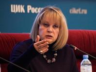При этом руководитель ЦИК Элла Памфилова открыто обвинила оппозиционера, который первым начал избирательную кампанию в стране, в нарушении закона
