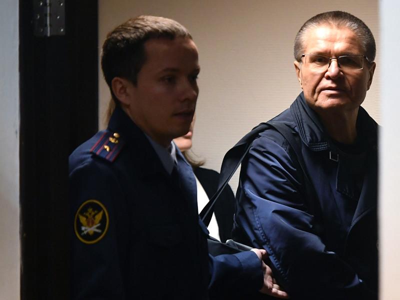 Алексей Улюкаев в Замоскворецком суде Москвы, 15 декабря 2017 года